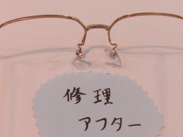 DSCN0155[1]
