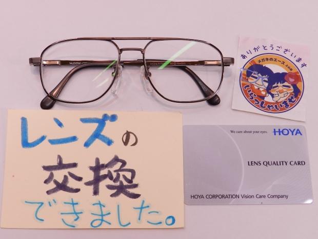DSCN9980[1]