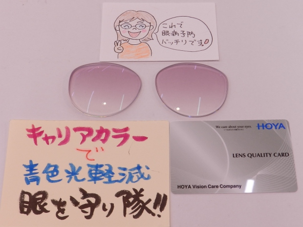 DSCN0050[1]