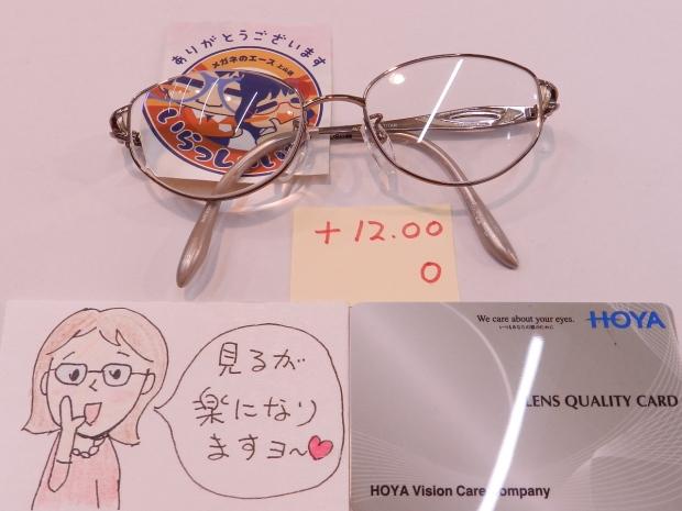 DSCN0327[1]