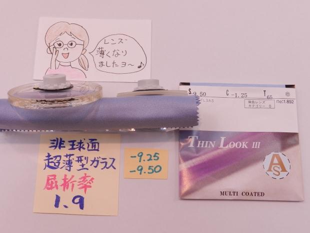 DSCN0949[1]