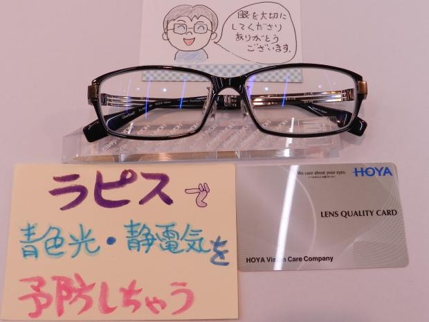 DSCN9890[1]